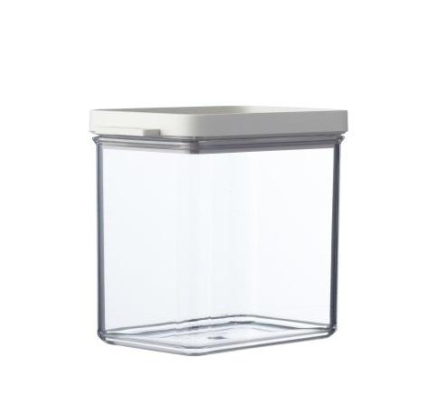 boîte de conservation 0,7L Omnia - Mepal